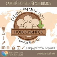 Сreative PELMENI party