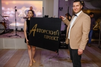 Novosibirsk Business Awards-2017